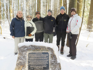 At Saturday's dedication, from left, Bill Parks, Marilyn, John and Jeff Jacobs, Friends of Cole's Woods President Bill Blood, Glens Falls Tourism Director Amy Collins. Chronicle photo/Mark Frost