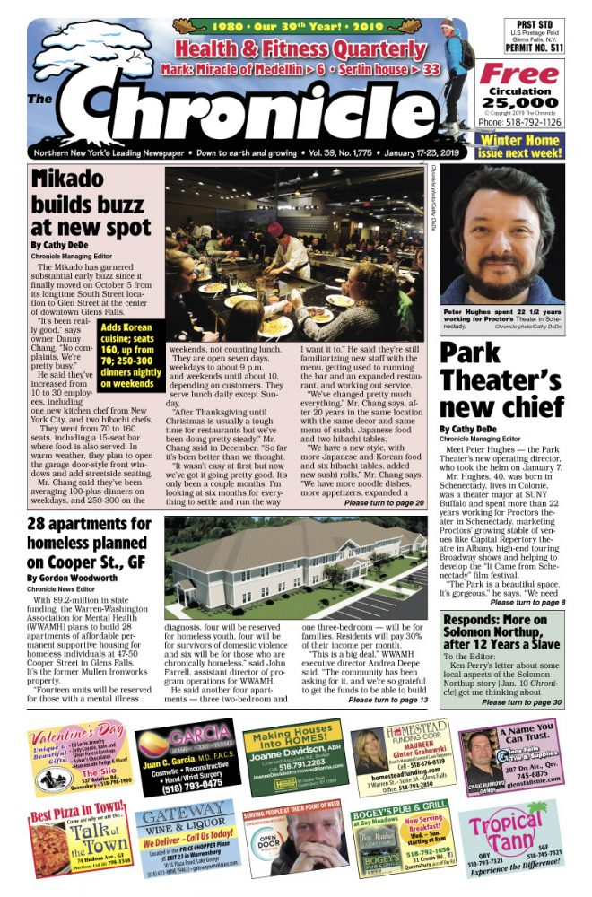 Our January 17 issue