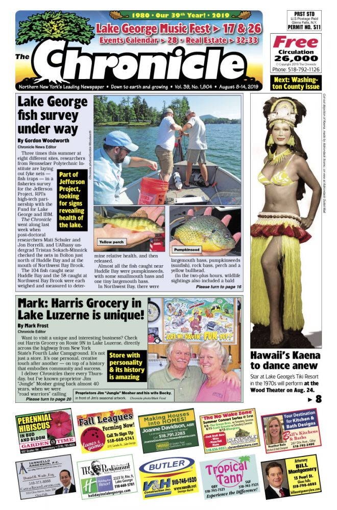 Our August 8 issue