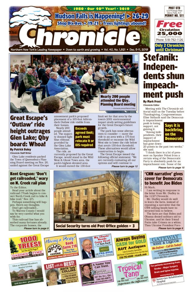 Our December 5 issue